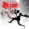 2018/11/19~11/23のPSストア更新情報!新作DLソフトは「Slime-san: Superslime Edition」など3本!ブラックフライデーセールももうすぐ終了!