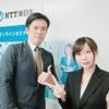 RPA(ロボットによる業務自動化)セミナー|NTT東日本オンラインセミナー