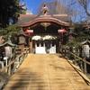 なな散歩。八王子 子安神社と島守、大鳥神社