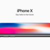 """""""iPhone X"""" 最近の在庫状況"""