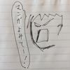 マンガとアニメのビジネス・教育活用方法を考える
