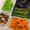 野菜をおいしく使い切る日