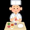 『アンと愛情〜和菓子のアンシリーズ〜』を読んでみました!