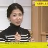 「ニュースチェック11」1月26日(木)放送分の感想
