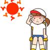 運動会の熱中症対策で子どもに持たせるもの