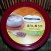 今日から新発売 ハーゲンダッツ ほうじ茶ラテ【期間限定】