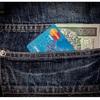 どうなる新紙幣と電子マネー! 投資家はすでに動き始めている