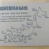 SHISHAMOワンマンツアー2018春「ドキドキしながら手を握ったのは、君には見えないあの娘が大人になるのが怖かったから」全通記念・遠征記及び総費用公開~準備編~