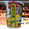 麺類大好き81 サンヨー食品 カルディオリジナル 黒酢香る 酸辣湯麺