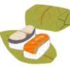 【柿の葉寿司づくりWS@橋本市 募集開始しました】