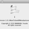 メニューバーアイコンをなるべく多く表示させるアプリ「i」