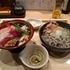 八兆屋 福井市のランチメニュー紹介!海鮮丼と越前そばのセットはこれ!