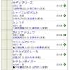 【シルク】ラバピエス 7戦目