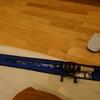 SALEでフエゴCT103HLを購入