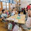 【東川登小学校】武雄花まる学園 公開授業が行われました