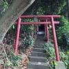 地域の信仰を受け継ぐ 山裾の玉姫稲荷(横須賀市)