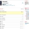 【お勧めサイト】音楽サービスサイト「Last.fm」/ライフログの一環として自分が鑑賞した音楽を記録する