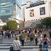 東京旅行 3日目 5