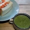 栄養たっぷり、大根の葉でポタージュスープ