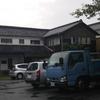 京都の地酒 招徳酒造