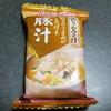 アマノフーズ 豚汁 味もよくて美味しい!防災食 、非常食 、保存食でも任期