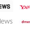 地方紙のLINE、Yahoo!ニュース、スマニュー、dメニューニュースの参入状況を調べた