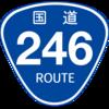 No.130 国道246号