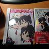 アニメ「たまこまーけっと」BD2巻&アニメ「中二病でも恋がしたい!」BD5巻に思う。