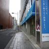 東京駅周辺 文化財[+α]巡り3(名水白木屋の井戸の碑~銀座通り)