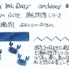 #0454 KINGDOM NOTE 青鈍の織物