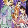 【2014年読破本80】ニセコイ 12 (ジャンプコミックス)