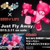 ガンダムBFトライ 後期主題歌CDには「HGBF ベリーベリー ベアッガイF」が付属! Just Fly Away![ガンプラ発売予定表]
