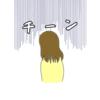 【引っ越し前①】