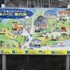 谷瀬の吊橋(奈良県)~湯の峰温泉(和歌山県)