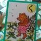 【ひらがな学習記録・第4回目(3歳4ヶ月)】 お手紙ごっことカルタ遊びで楽しい親子学習時間