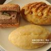 高槻のパン屋さん、ROUTE271(ルート271)を食べたよ。そのまた後