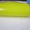 新たな機能性薄膜の開発を開始しました。