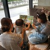 2018年6月19日(火)スターバックスコーヒー奥沢2丁目店さまで絵本のよみきかせします☆