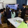 新宿区立落合第六小学校 授業レポート(2016年11月30日)