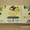 ダース 瀬戸内レモンショコラ