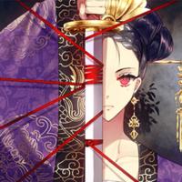 復讐の皇后ネタバレ