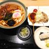 「宮きしめん 駿」の「名古屋めし定食」