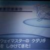 【ポケモンBW2】ハルヤのポケモン日記3rd 8日目~vsノボリ・クダリwithメイ~