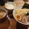 饗膳麺 昌㐂@学芸大学(2018.11.27訪問)