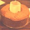 妻と二人でケーキ1ホール食ったった