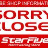【11月17~18日】Star5 神戸店、営業時間の変更ならびに、臨時休業のお知らせ