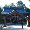 島根女ひとり旅④八重垣神社で良縁占い&ハプニング発生!