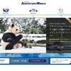 パンダに餌やりや記念撮影のできるパンダラブツアーに参加する方法