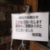 軽食喫茶 匙◆岩見沢駅前の街並み