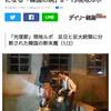 韓国が隠す『暗黒歴史』と『嘘つき病』